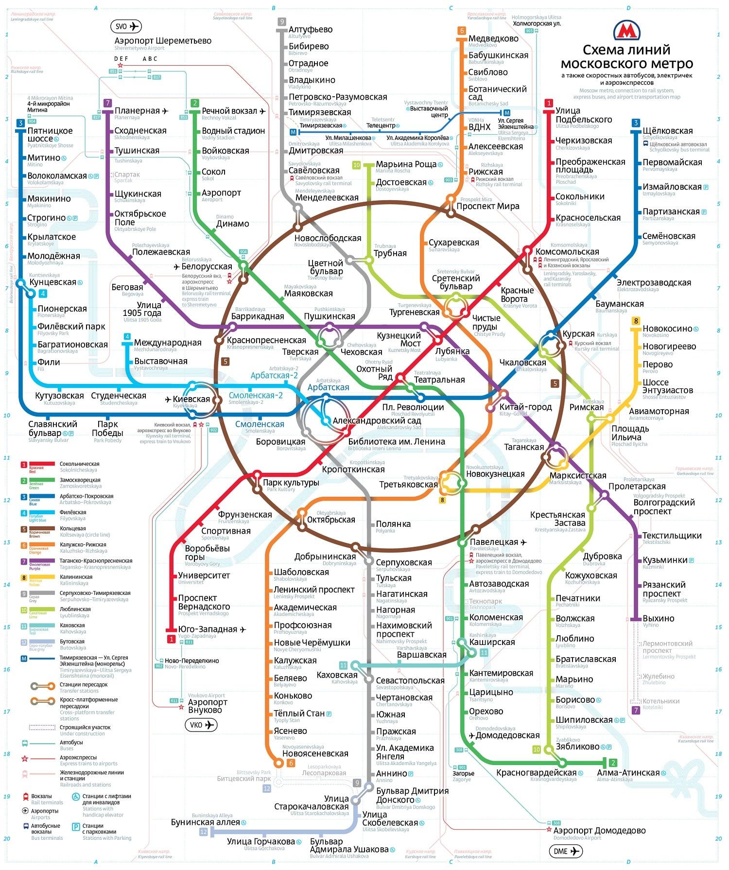 Схема метро на ближайшие годы